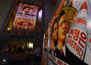 posters advertising The Interview